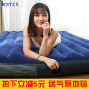 INTEX inflatable mattress, single size double thickening air cushion bed, outdoor tent bed, portable lunch bed