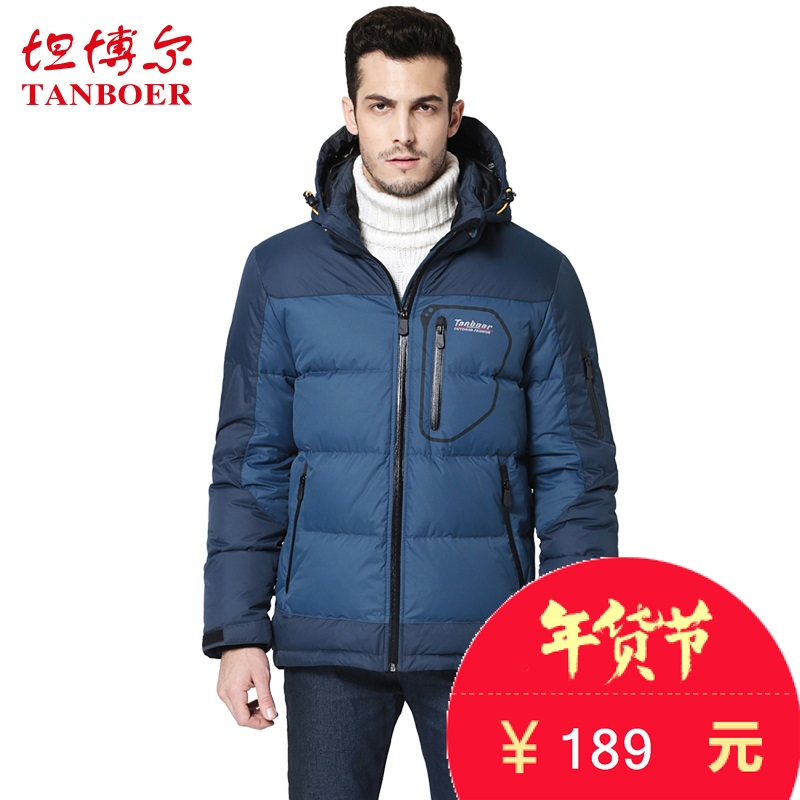 Tanboer Outdoor Jacket men winter short detachable cap youth sports stars TA7351