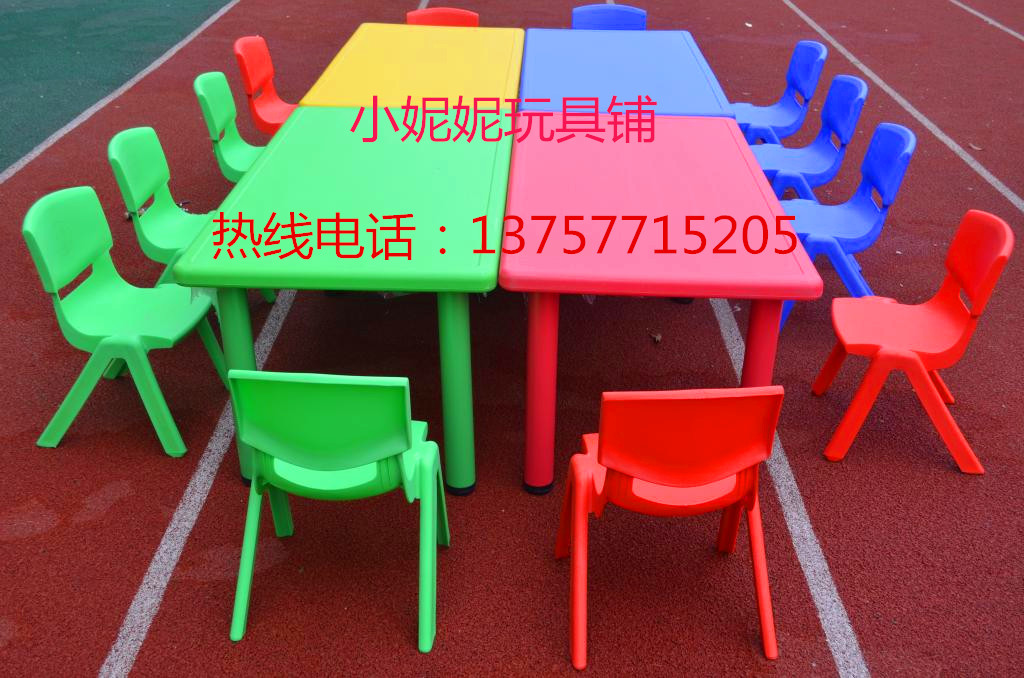Study desk/plastic children chairs plastic chairs wholesale dedicated desks/kindergarten/Pack email specials