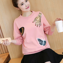 Plus size womens fat sister Wei length sleeve t shirt new autumn and winter plus fertilizer increase 200 kg fat mm slim embroidered tide