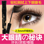 Lash Mascara Waterproof not dizzydo natural dense small elongated makeup brush head easy remover