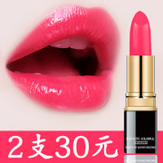 Lipstick lasting moisturizing lip balm lip color waterproof bite lip gloss genuine non Korean non student sample