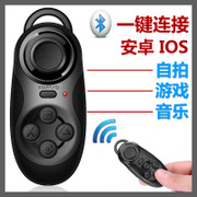 Every day special Andrews IOS Bluetooth Handset phone book pager game controller mouse Selfie remote control