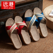 Hong Kong and Macao men's slippers in the summer home of the couple with a large indoor floor of the floor of the anti slip cool slippers summer