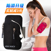 Mobile phone arm bag men and women running mobile phone arm package running mobile phone kit 7plus fitness arm sleeve
