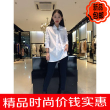 No special occupation 2017 spring new ribbon white long sleeved shirt female 5001-301022-1011461