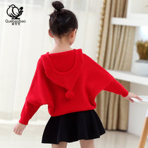 Spring bird baby 2017 new childrens Hooded Sweatshirts jackets girls play shirts at the end of the bat sleeve sweater