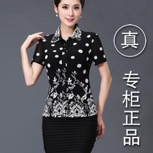 Hua Gedi printed shirt 2017 female elastic love summer new shirts slim mother dress shirt woman.
