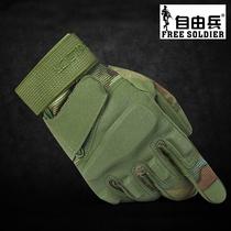 Gants tactiques un gant perdu du meilleur agent taobao for Portent of item protection