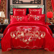 Four sets of red dragon Embroidery Wedding bedding cotton satin quilt cotton quilt wedding celebration 2.0m