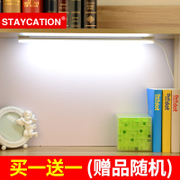 Cool light college student dormitory lamp LED desk lamp eye protection desk desk bedroom artifact USB rechargeable table lamp