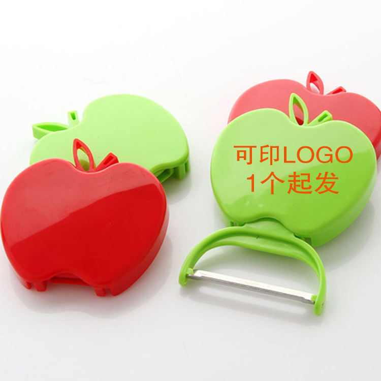 Can print logo customized ads, apple peeler, small gifts, creative promotional gifts, less than one yuan