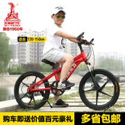 Wuyang genuine children bicycle mountain bike 16/20 inch students dual discshock absorbing speed bicycle