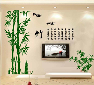Package mail room sitting room sofa bedroom TV setting wall wall decorative wall stickers stickers Bamboo verse