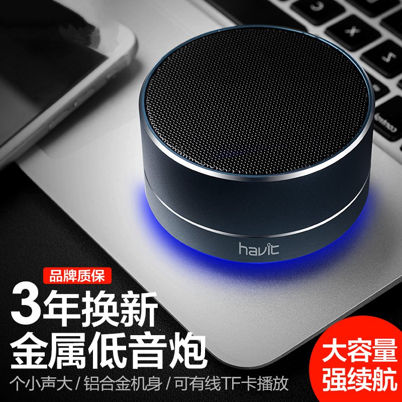 Shipping out portable mini speakers with wireless Bluetooth audio card USB car subwoofer