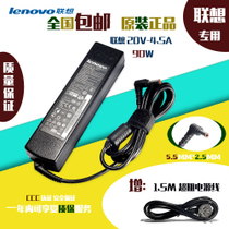 Original Lenovo 20V 4.5A power adapter Y460 / G480 / Y470 / B460E large strip charger