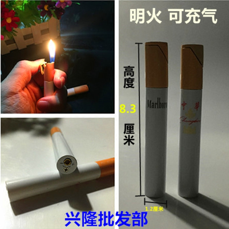 The shape of electronic fire lighters cigarette lighter portable mini slender electronic cigarette set