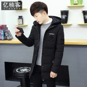 2016 new winter coat in the men's long thickening Mianfu Metrosexual winter jacket coat slim young child