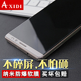 Axidi Huawei mate8 nano explosion-proof membrane mate7 mobile phone film anti-blue high-definition soft film non-steel