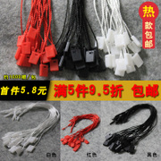 A hand wearing clothing hanger cord spot sling custom shipping sling suspender buckle hand threading tag
