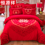 Hengyuanxiang cotton four set 1.8m thick sanding bedding Red Cotton wedding wedding wedding bedding