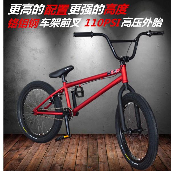 全新升级20寸表演车小轮车极限运动BMX花式单车街车特技攀爬包邮