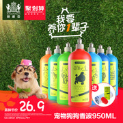 Pet dog dog navarch shampoo shower gel Tactic VIP golden 950ml pet products