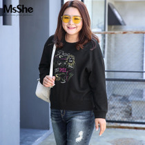 MsShe XL ladies new 2016 winter fat MM sanding embroidered sweater knit M1640610