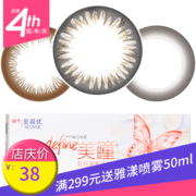 Johnson cosmetic contact lenses cast on size 5 mixed natural color contact lenses as excellent imported myopia