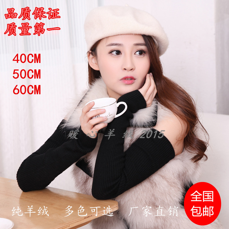 15 cashmere arm sleeve female qiu dong long half fingerless gloves knitting with thick warm cashmere line the sleeves