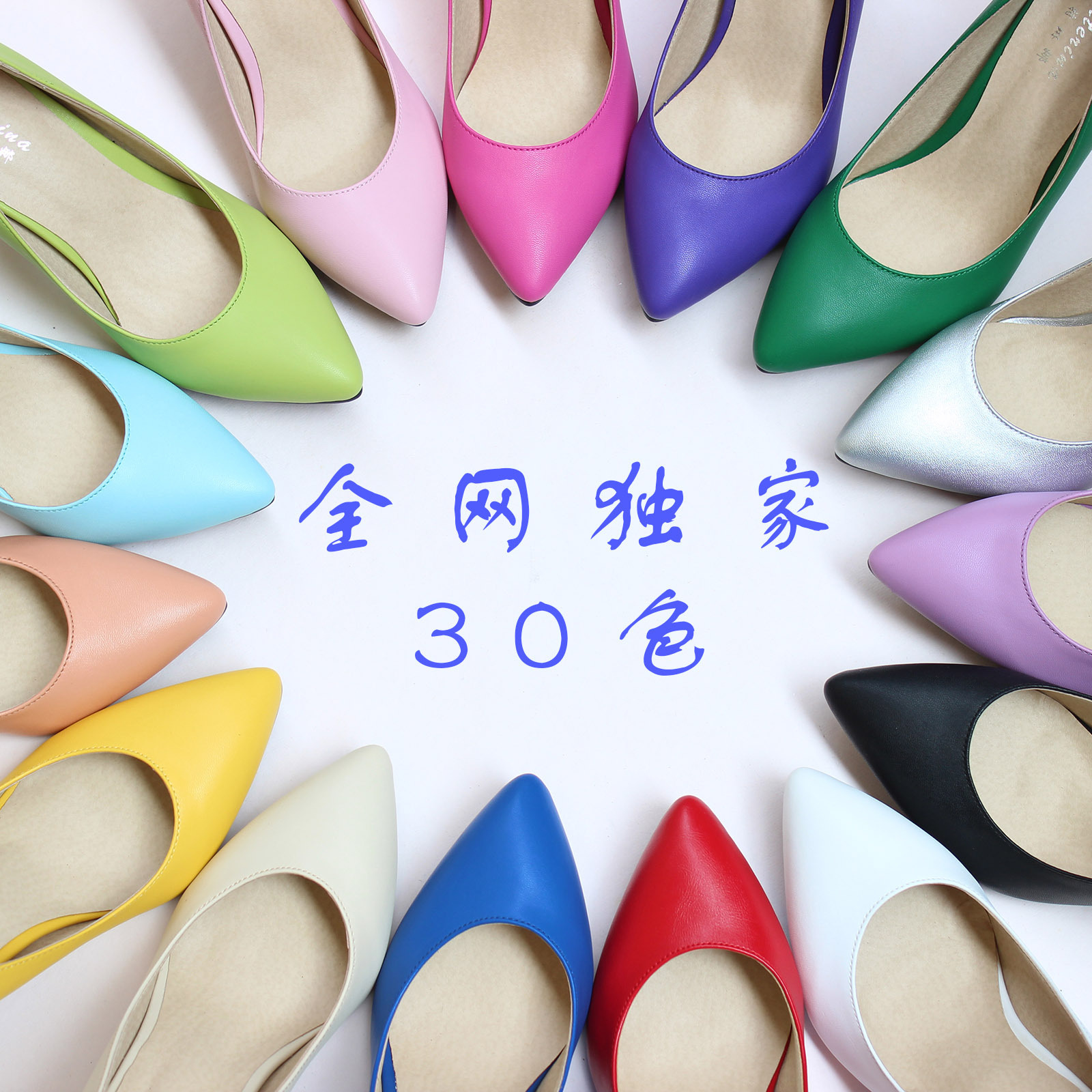 Fall 2015 the Korean version vogue Candy-colored shallow career women's shoes leather pointy ladies stiletto high heels