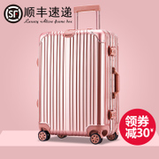 Pomy aluminum frame box password box 20/24 inch universal wheel travel suitcase board chassis male 26/28 female