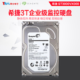 Seagate / Seagate ST3000VX000 3TB SATA Enterprise Monitor Desktop PC Hard Drive 3000G