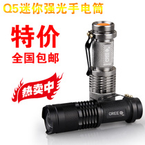 Mini long-range zoom R3 led flashlight rechargeable flashlight 14500 battery 5th sk68