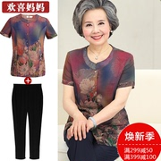 The old summer clothes suit two people aged 50-60 years old in the women's short sleeved summer mother grandmother 70
