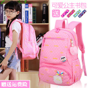 Coolbaby bag 1-3-5 grade girl girls 6-12 years old children backpack Backpack