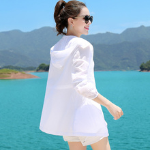 sun protection clothing female long section 2018 summer new sun protection clothing Coat Slim Joker lightweight breathable long-sleeved skin clothing
