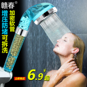 Jiangxi spring shower nozzle shower shower bath water heater booster hand-held spraying nozzle set