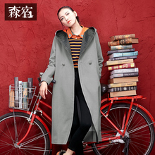 Sen Su Z is a female literary color leisure winter Parka wool coat female lengthen