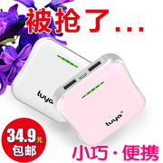 Way charging Treasure Compact Portable slim Mini cute Apple universal fast moving power supply positive brand