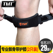 TMT with a thin section of patella for male and female summer running basketball riding brace knee meniscus injury