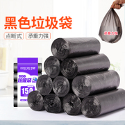 Disposable garbage bags wholesale shipping household toilet vest portable roll pull black bag