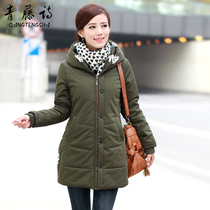 Special 2016 winter new style thick warm thin covering ventral coat ladies and middle-size padded warm coat