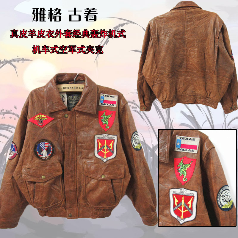 Vintage Retro sheep leather really do old locomotive service air force the United States Department of foreign trade male handsome jacket code