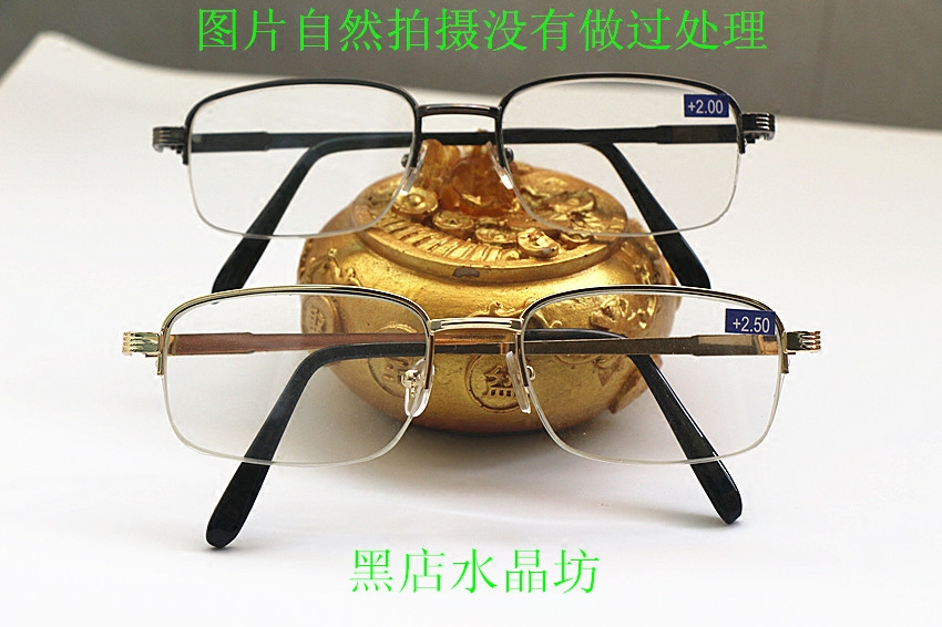 High-grade authentic natural crystal stone presbyopic glasses light model of fatigue resistance to send elder men and women preferred package mail