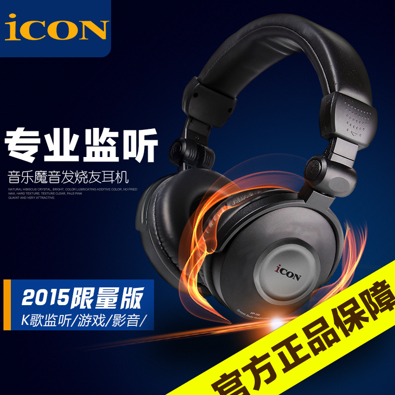 Aiken ICON HP - 170 professional headphones headphones listening Music appreciation recording special earphone