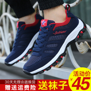 2017 new spring men's athletic shoes shoes running shoes shoes travel shoes outdoor slip