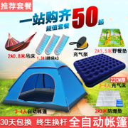 Love is still damp, tent outdoor, 2 people, 3-4 people, two bedrooms and one living room, family driving, full automatic, single and double field camping