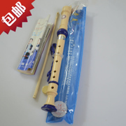 Genuine brand small German soprano 6-holes Dr. Chi Mei eight hole 6 Hole clarinet students 8 hole flute clarinet
