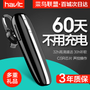 Havit/ I11 Bluetooth wireless headset haiweite ear drive Apple 7 sport long standby
